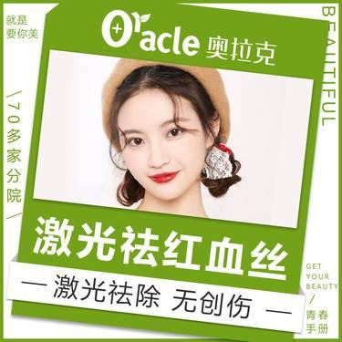 https://heras.igengmei.com/service/2020/05/01/de62e7424d-half