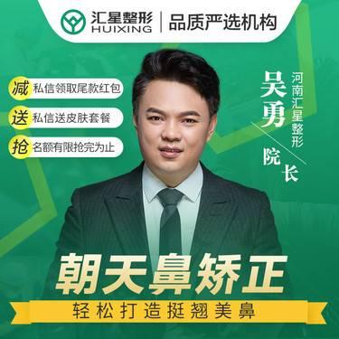 https://heras.igengmei.com/service/2020/05/02/f71692b575-half