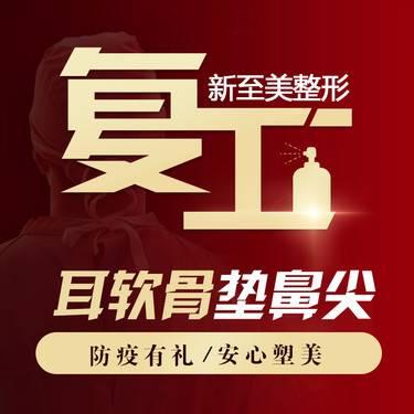 https://heras.igengmei.com/service/2020/05/03/c01c8a7558-half