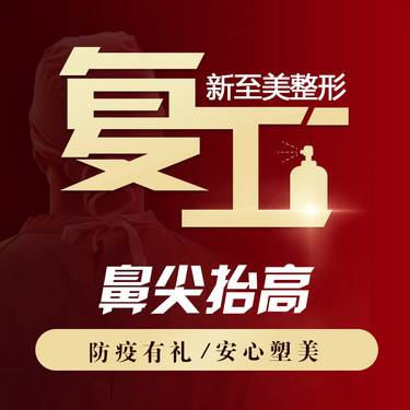 https://heras.igengmei.com/service/2020/05/03/ee979ba2dc-half