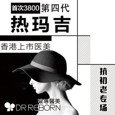 https://heras.igengmei.com/service/2020/05/04/6d9785f0e0-half