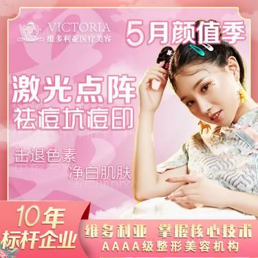 https://heras.igengmei.com/service/2020/05/04/e6459a4659-half