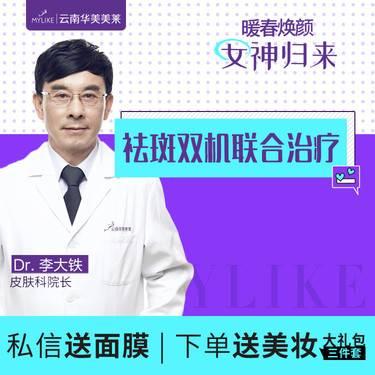 https://heras.igengmei.com/service/2020/05/05/06ec01e5cf-half