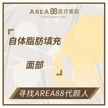 https://heras.igengmei.com/service/2020/05/05/915ad94b49-half