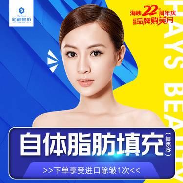 https://heras.igengmei.com/service/2020/05/05/fd4cdc4598-half