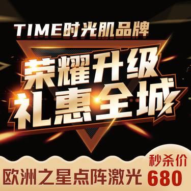https://heras.igengmei.com/service/2020/05/06/b0b64a5c98-half