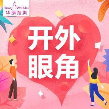 https://heras.igengmei.com/service/2020/05/07/2dec92e9dc-half