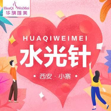 https://heras.igengmei.com/service/2020/05/07/3580a89b7b-half