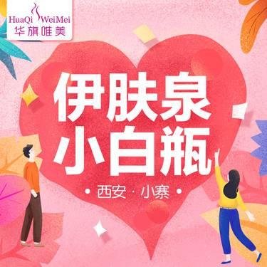 https://heras.igengmei.com/service/2020/05/07/5acc78d38d-half
