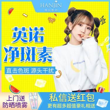 https://heras.igengmei.com/service/2020/05/07/6546645db4-half