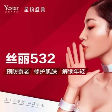 https://heras.igengmei.com/service/2020/05/08/2da113cd38-half