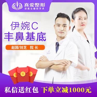 https://heras.igengmei.com/service/2020/05/08/482cbc0cf3-half