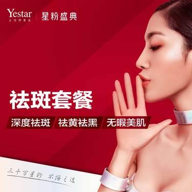 https://heras.igengmei.com/service/2020/05/08/682a439f1b-half
