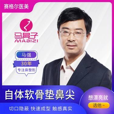 https://heras.igengmei.com/service/2020/05/08/893fd88bd8-half