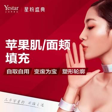 https://heras.igengmei.com/service/2020/05/08/b8b578d278-half