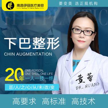https://heras.igengmei.com/service/2020/05/08/f839ed7841-half