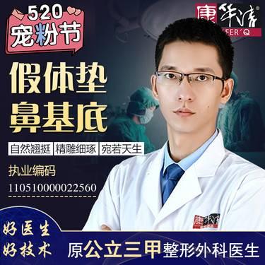 https://heras.igengmei.com/service/2020/05/09/3a5748416b-half