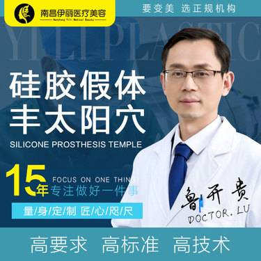 https://heras.igengmei.com/service/2020/05/09/9f34585e4c-half