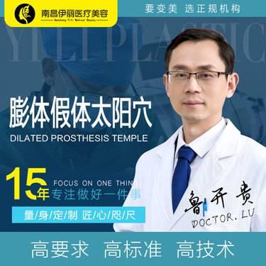 https://heras.igengmei.com/service/2020/05/09/b82f3429a3-half