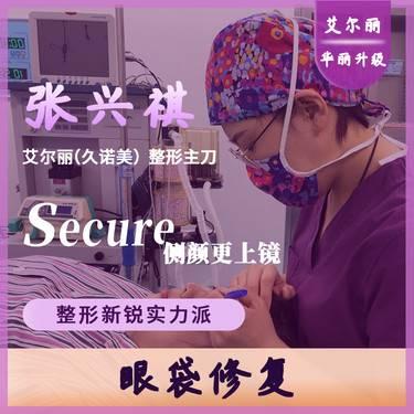 https://heras.igengmei.com/service/2020/05/09/c8d38783ef-half