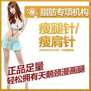 https://heras.igengmei.com/service/2020/05/09/ff4a46a2b5-half