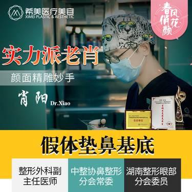 https://heras.igengmei.com/service/2020/05/10/282c5b91bb-half