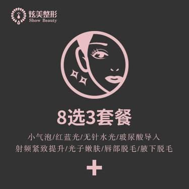 https://heras.igengmei.com/service/2020/05/11/0c1db0e3ce-half