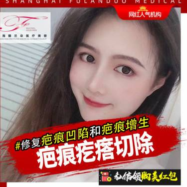 https://heras.igengmei.com/service/2020/05/11/1afa0e4573-half