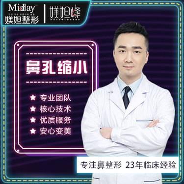 https://heras.igengmei.com/service/2020/05/11/548f8f705e-half