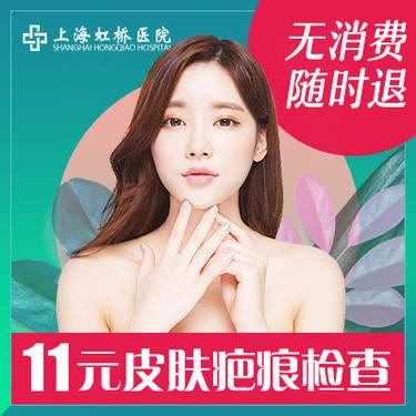 https://heras.igengmei.com/service/2020/05/12/5ea6519a44-half