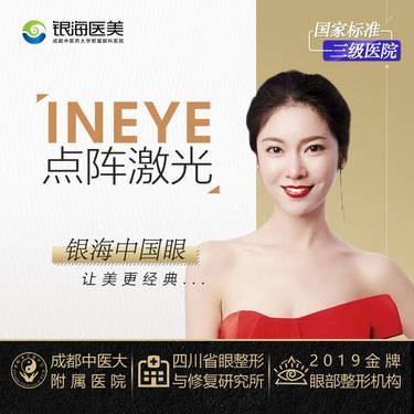 https://heras.igengmei.com/service/2020/05/12/8b7e60ca07-half