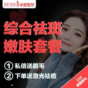 https://heras.igengmei.com/service/2020/05/12/a96903304b-half