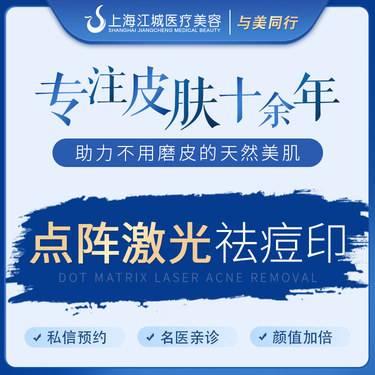 https://heras.igengmei.com/service/2020/05/13/0307957834-half