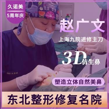 https://heras.igengmei.com/service/2020/05/13/4f49850393-half