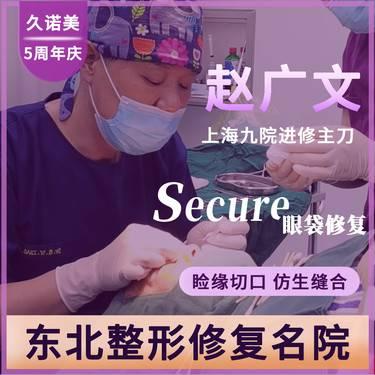 https://heras.igengmei.com/service/2020/05/13/6c7e3d541a-half