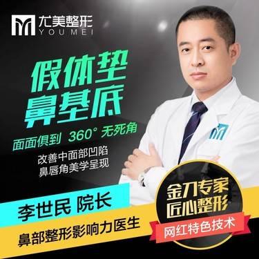 https://heras.igengmei.com/service/2020/05/13/cde92139cd-half