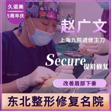https://heras.igengmei.com/service/2020/05/13/d2da69214b-half