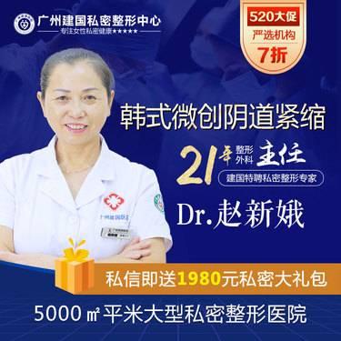 https://heras.igengmei.com/service/2020/05/13/e7d1566385-half