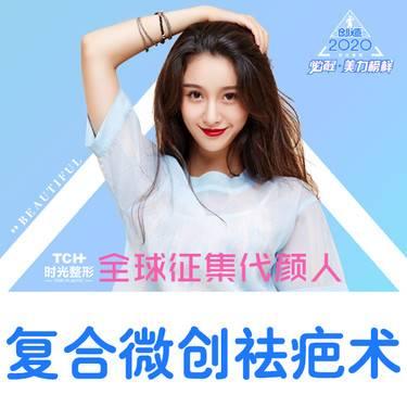 https://heras.igengmei.com/service/2020/05/13/eb9e5a0b45-half