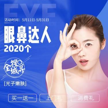 https://heras.igengmei.com/service/2020/05/13/f8f39a627b-half
