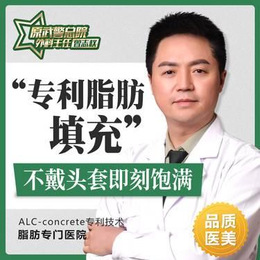 https://heras.igengmei.com/service/2020/05/14/01d80568da-half