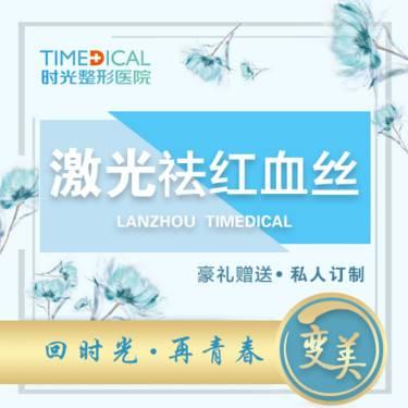 https://heras.igengmei.com/service/2020/05/14/180b466044-half
