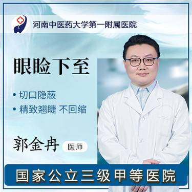 https://heras.igengmei.com/service/2020/05/14/7f5b919011-half