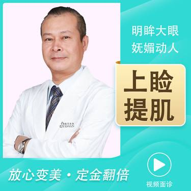 https://heras.igengmei.com/service/2020/05/14/b00ef1dcfc-half