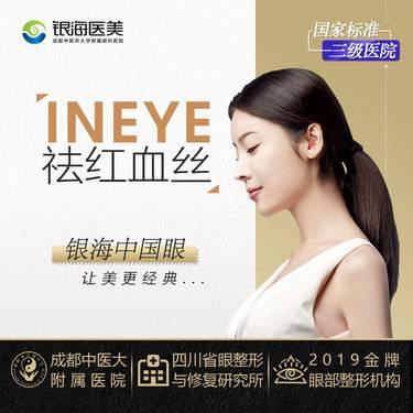 https://heras.igengmei.com/service/2020/05/14/d873bea67a-half