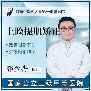https://heras.igengmei.com/service/2020/05/14/e1dc9ac07b-half
