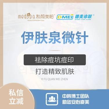 https://heras.igengmei.com/service/2020/05/14/f7729914a4-half