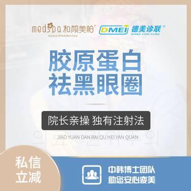 https://heras.igengmei.com/service/2020/05/15/313ee6c799-half