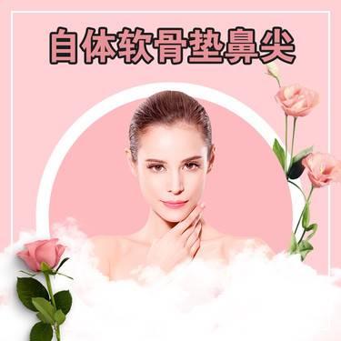 https://heras.igengmei.com/service/2020/05/15/80c94c4e76-half