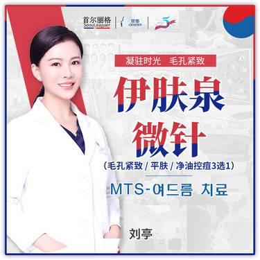 https://heras.igengmei.com/service/2020/05/16/07d8abfaff-half